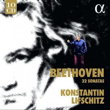Beethoven: 32 Sonaten (GA)