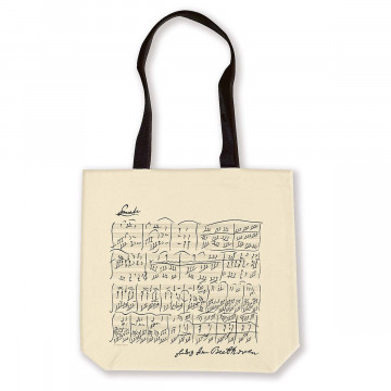 Shopper Beethoven natur