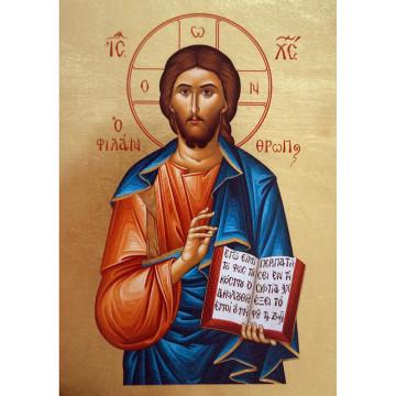 Siebdruckikone »Christus der Menschenfreund«